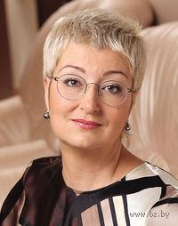 Татьяна Витальевна Устинова. Татьяна Витальевна Устинова