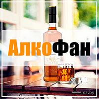 Алкофан