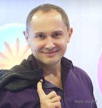Павел Раков. Павел Раков