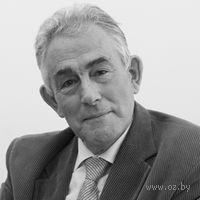 Павел Семенович Гуревич