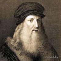 Леонардо ди сер Пьеро да Винчи - фото, картинка