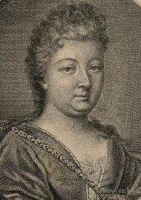 Мари-Катрин д'Онуа