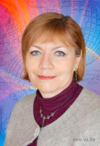 Наталья Новомировна Агейчик