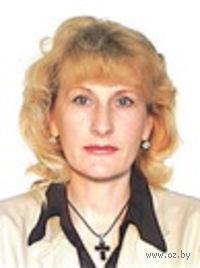 Светлана Михайловна Якуба