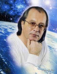 Сергей Сергеевич Коновалов. Сергей Сергеевич Коновалов