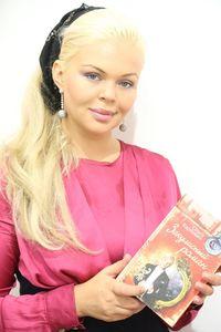 Ольга Карпович