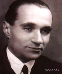 Георгий Францевич Милляр