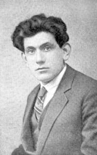 Моисей Соломонович Кульбак