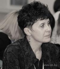 Наталья Ивановна Степанова