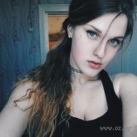 Стейс Крамер