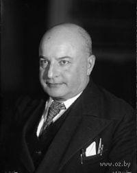 Василий Михайлович Алексеев