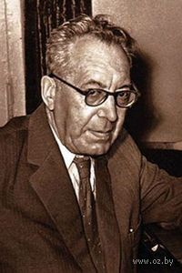 Григорий Яковлевич Левенфиш