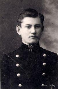 Андрей Мрый