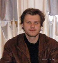 Георгий Савицкий