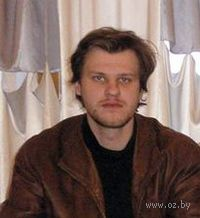 Георгий Савицкий. Георгий Савицкий