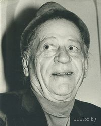 Анри Шарьер