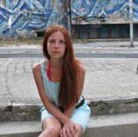 Полина Мельник