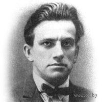 Владимир Владимирович Маяковский. Владимир Владимирович Маяковский