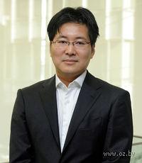 Хироси Сакурадзака