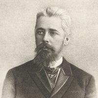 Николай Георгиевич Гарин-Михайловский. Николай Георгиевич Гарин-Михайловский