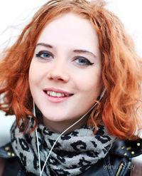 Стефания Данилова. Стефания Данилова