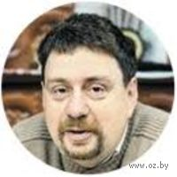 Алесь Валерьевич Белый