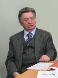 Борис Тумасов. Борис Тумасов