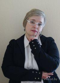 Илона Волынская