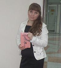 Оксана Хващевская
