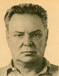 Георгий Никольский. Георгий Никольский