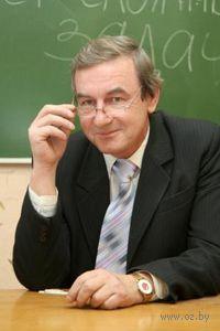 В. И. Анцулевич. В. И. Анцулевич