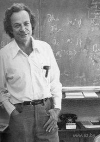 Ричард Филлипс Фейнман - фото, картинка