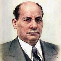 Якуб Колас. Якуб Колас