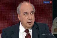 Александр Огастович Чубарьян - фото, картинка