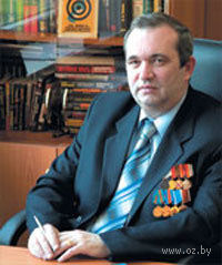 Александр Тамоников. Александр Тамоников