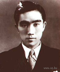 Юкио Мисима. Юкио Мисима