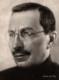 Антон Семенович Макаренко. Антон Семенович Макаренко