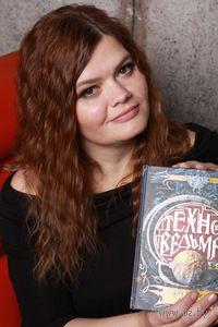 Марина Дробкова - фото, картинка