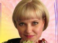 Елена Владимировна Савостьянова