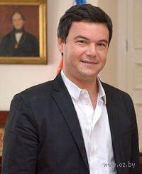 Томас Пикетти