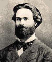 Леонид Павлович Сабанеев