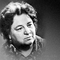 Ирина Петровна Токмакова. Ирина Петровна Токмакова