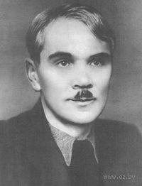 Леонид Пантелеев. Леонид Пантелеев