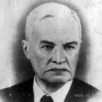 Федор Александрович Петровский